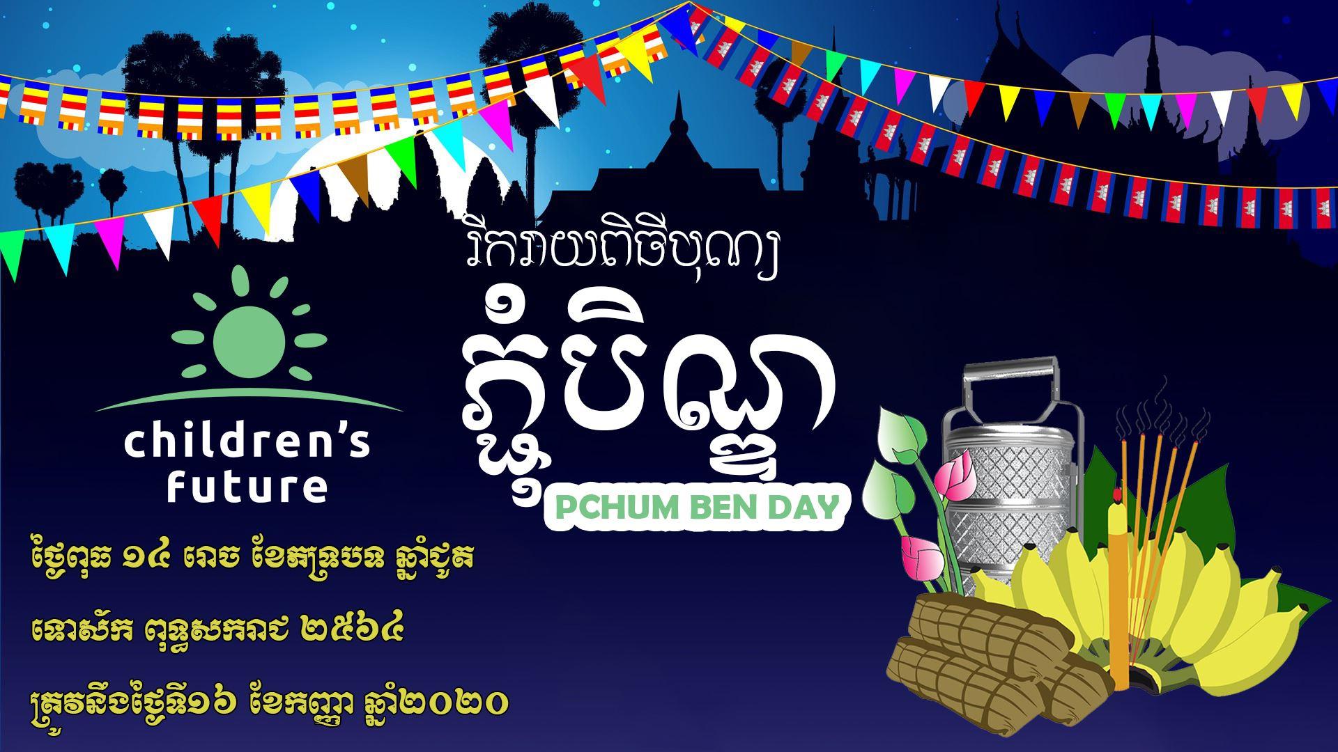 Pchum Ben Day 20